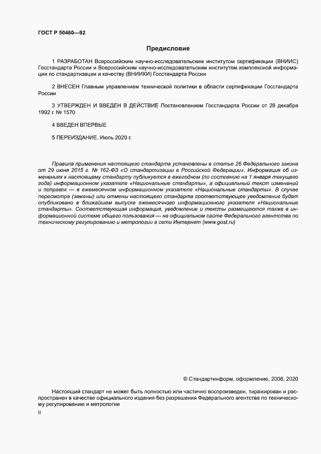 """"""",""""www.internet-law.ru"""
