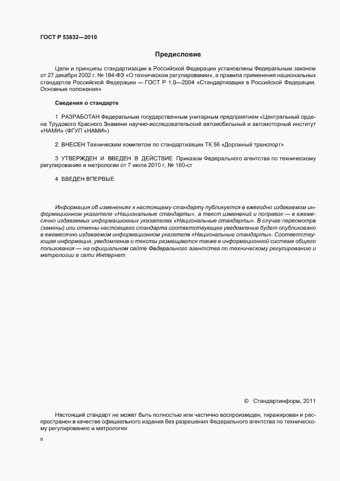 Гост теплообменники и термостаты Пластины теплообменника КС 07 Северск