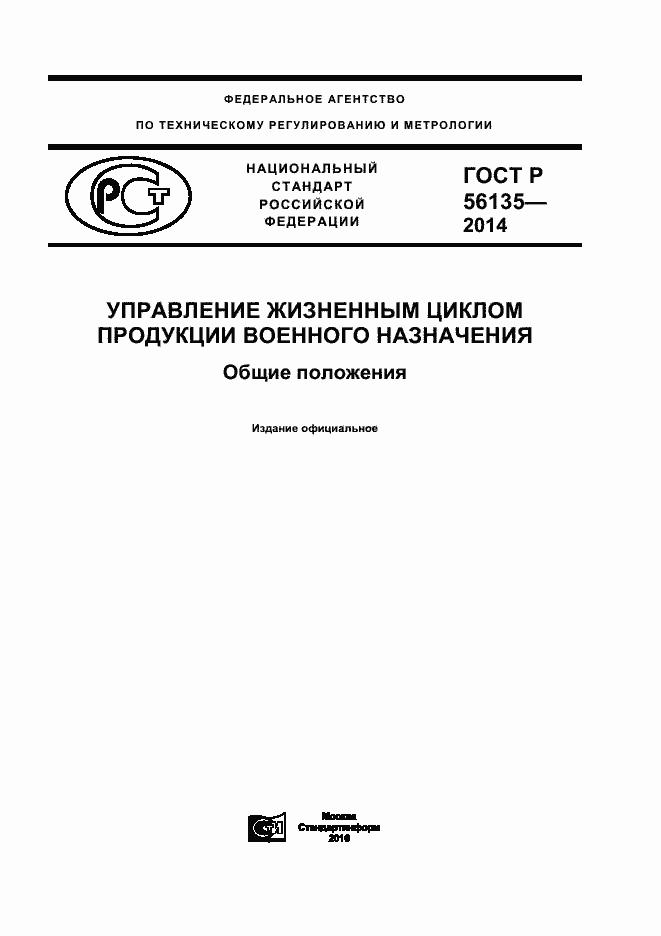 корпус - общий - Страница 10 - Форум жителей Новой