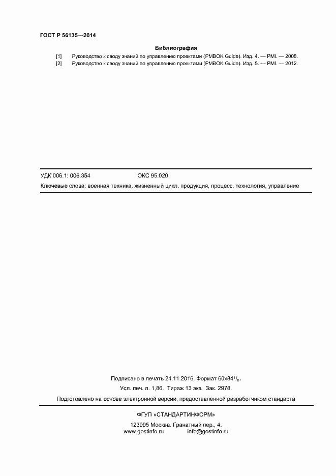 Твой Дом в России - адреса, контакты, отзывы, акции