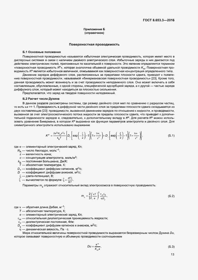 Mathematische